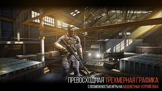 Modern Strike Online screenshot