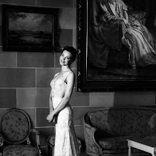 Wedding photographer Pavel Egorov (EgoroFF). Photo of 26.11.2018