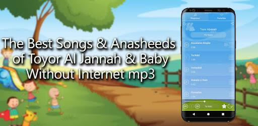 MP3 TOYOUR TÉLÉCHARGER ANACHID ALJANA