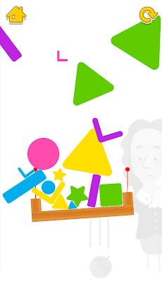 びよんびよーん みんな遊べる無料アプリのおすすめ画像3