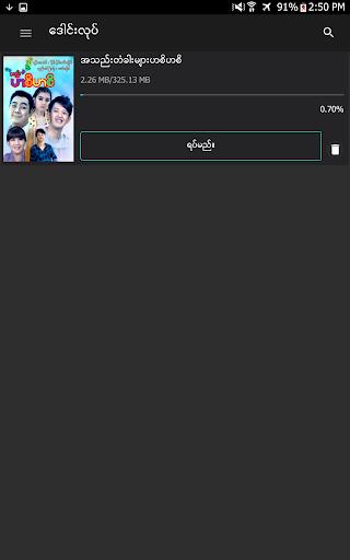 Mahar 2.0.7 screenshots 9