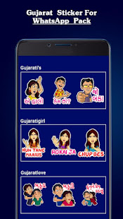 Gujarati Stickers for Whatsapp Apk Download