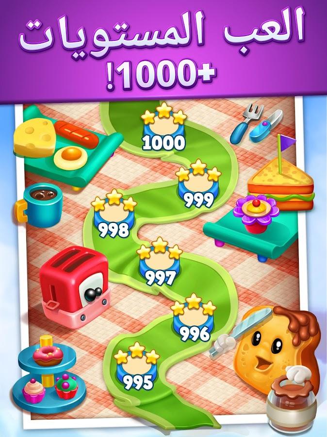 App Toy Installer : Toy blast تطبيقات android على google play