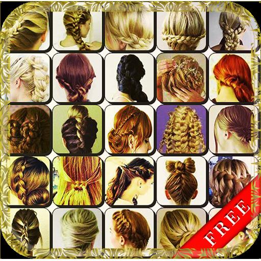 Hairstyle Step by Step 遊戲 App LOGO-硬是要APP