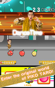 【PIKO-TARO official】PPAP RUN!- screenshot thumbnail