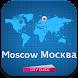 モスクワシティガイド