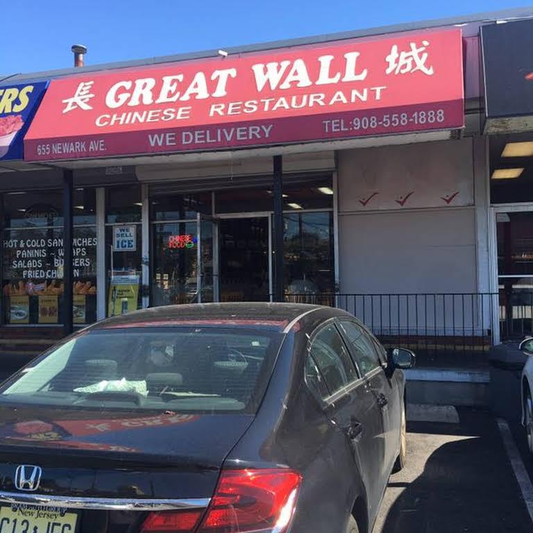 Great Wall Chinese Restaurant Restaurant In Elizabeth