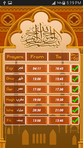 Auto Silence at Prayer's Time screenshot 3
