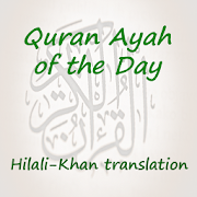 Quran Ayah of the Day (Hilali)
