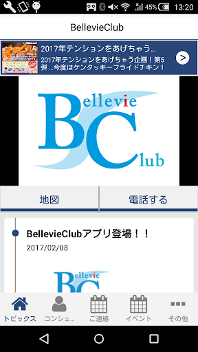 BellevieClub 2.2.0 Windows u7528 1