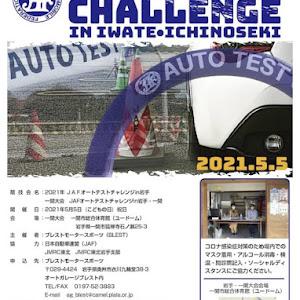 ロードスター NA6CE 1991 SPのカスタム事例画像 garage-kannoさんの2021年05月03日19:54の投稿
