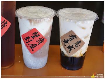 岳澤坊Yue Tea