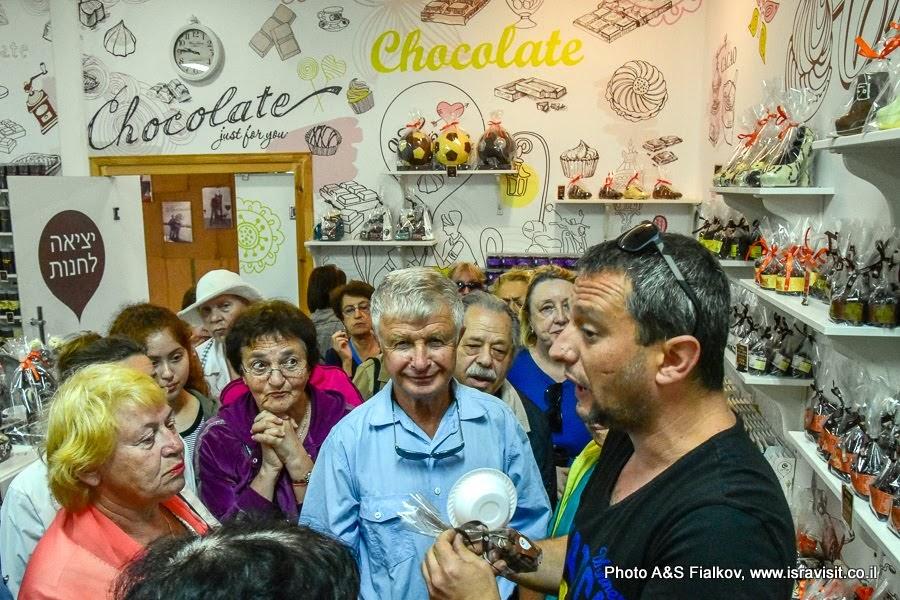 Фабрика-магазин шоколада. Экскурсия в Израиле. Кибуц Дафна.