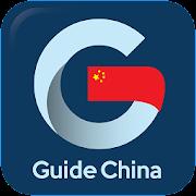 GuideChina หาล่ามธุรกิจจีน