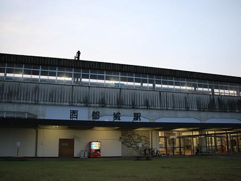 JR西都城駅