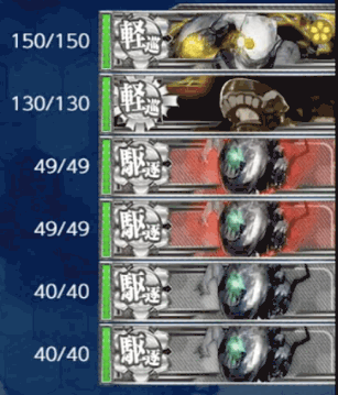19秋E6K