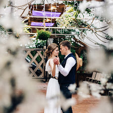 Wedding photographer Pavlyuk Aleksandra (Kasiawind). Photo of 11.02.2019
