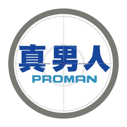 豪門內衣Proman專業真男人 購物 LOGO-玩APPs