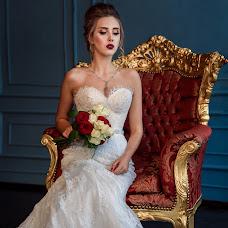 Wedding photographer Katerina Dem (KaterinaDem). Photo of 04.11.2016