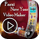 Download Nowruz Video Maker 2018 : Parsi New Year Video For PC Windows and Mac