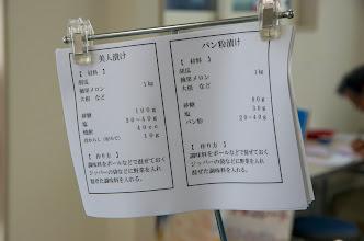 Photo: みのりっち北竜・2014年7月26日