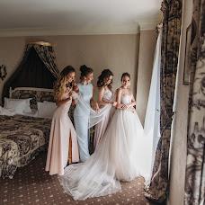 Wedding photographer Vadim Mazko (mazkovadim). Photo of 04.04.2019