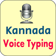 Kannada Voice Typing Kannada Speech To Text