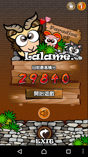 羊咩點點 Sheep Paradise of Lalame