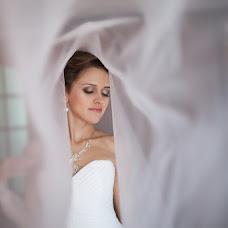 Wedding photographer Denis Aligeri (Aligheri). Photo of 09.02.2016