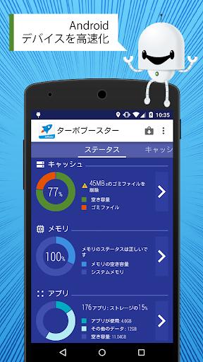 匿名(笑) : オフラインでも使えるAndroidアプリ(2015/04/18更新)