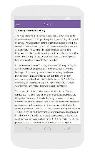 Nag Hammadi Library - Free screenshots 2