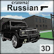Criminal Russia 3D - Androidアプリ