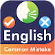Download English Common Mistake : English Grammar Checker For PC Windows and Mac