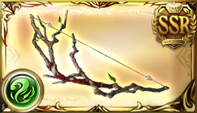 天の鹿児弓