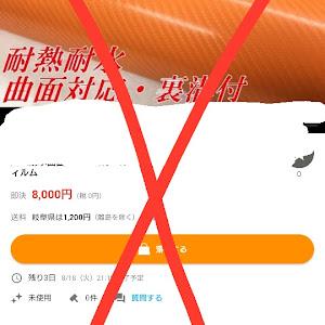 MAX  Ri 4wd MTのカスタム事例画像 よっちゃん「改」ライバー6年目😈さんの2020年08月14日22:16の投稿