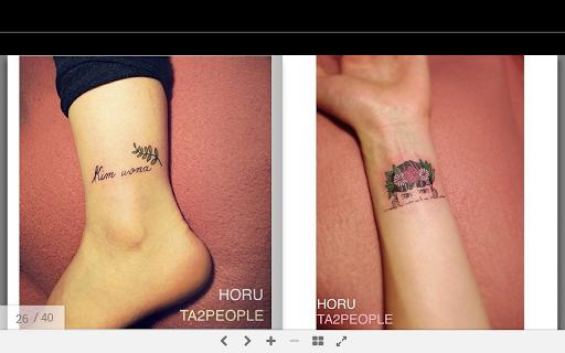 免費下載生活APP|韓国のタトゥー app開箱文|APP開箱王