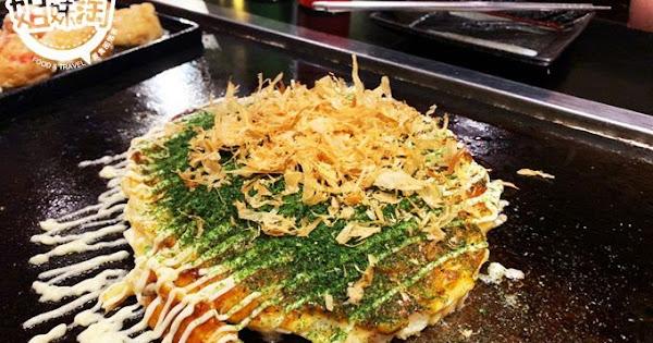 從日本飛來的好吃燒,體驗道地的日本國民美食-鶴月亭 もんじゃ焼き