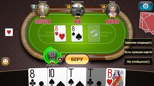 Passing Durak: Championship 1.8.6.264 screenshots 2
