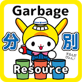 Ota City Garbage Sorting App