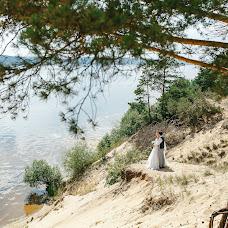 Wedding photographer Katya Kutyreva (kutyreva). Photo of 27.09.2018