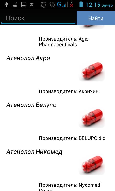 названия лекарств от паразитов