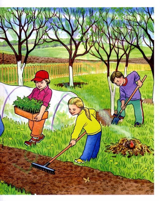 Картинка о многолетнем труде