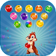 Download Bubble Shooter Match 3 Adventure Game for Kids For PC Windows and Mac