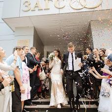 Wedding photographer Artem Vecherskiy (vecherskiyphoto). Photo of 07.12.2018
