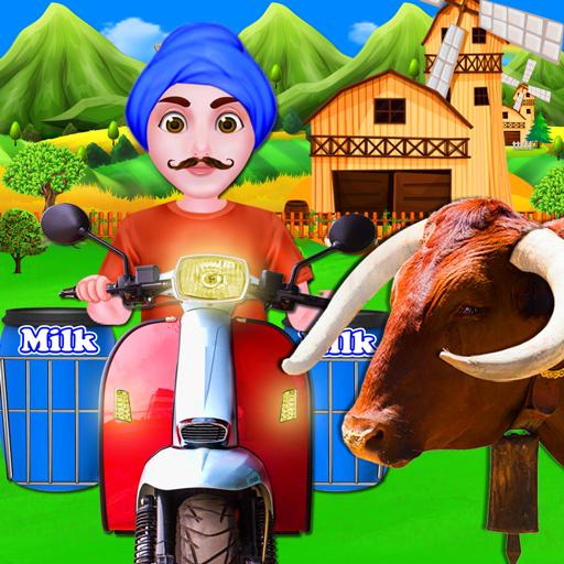 Dairy Cow Milk Factory Farm