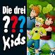 Die drei ??? Kids – Codewort Phantom - Androidアプリ