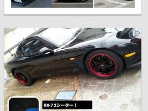 RX-7  2シーター!のカスタム事例画像 honamiさんの2018年08月10日01:29の投稿