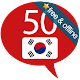 Learn Korean - 50 languages Download for PC Windows 10/8/7