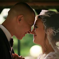 Wedding photographer Anastasiya Volkova (AnaVolkova). Photo of 18.08.2018
