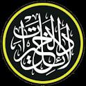 Dala'il al-Khayrat icon